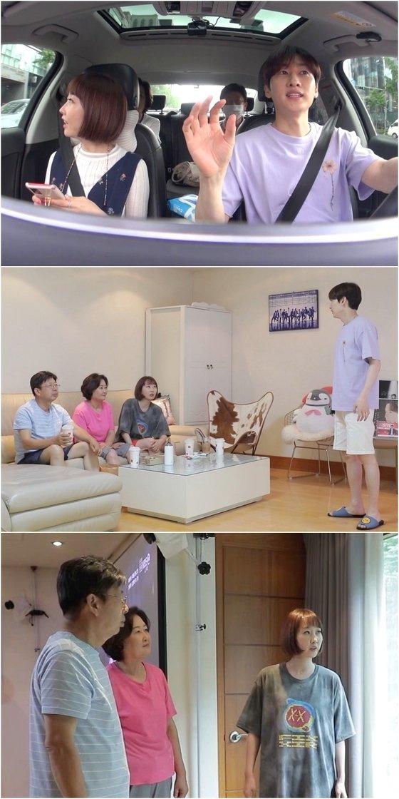 '살림남2' (사진-KBS2 제공)
