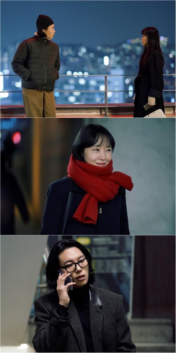 '인간실격' (사진=JTBC 제공)