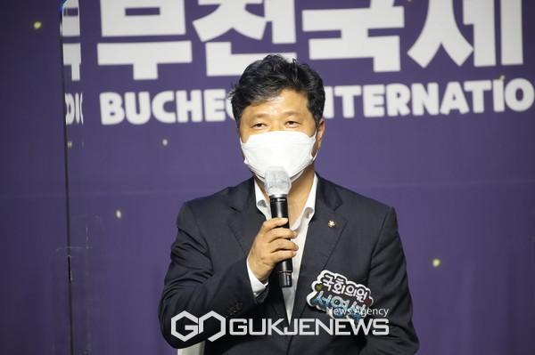 장애인 웹툰스토리콘서트 (더불어민주당 서영석 의원)