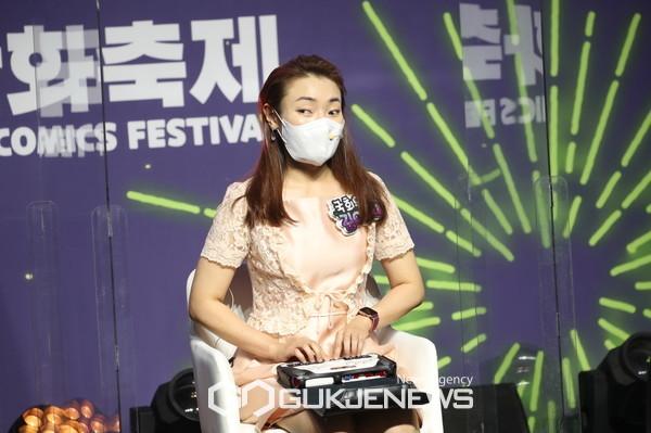 장애인 웹툰스토리콘서트(국민의힘 김예지 의원)