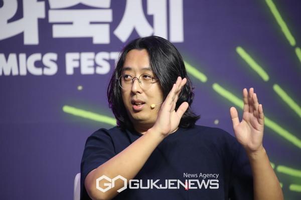 랜선팬미팅 플러스마이너스제로 마영신, 이현중 (마영신 작가)