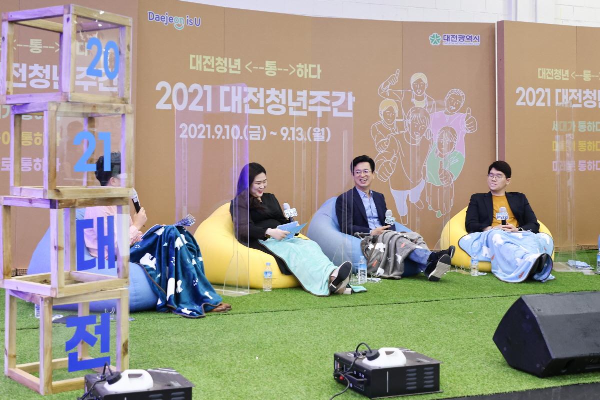 허태정 대전시장이 11일 '2021 대전청년주간'의 청년담(談)다(多)에 출연해다양한 주제로 이야기 나누며 요즘 청년들을 이해하고 청년들과 소통하는 시간을 가졌다.