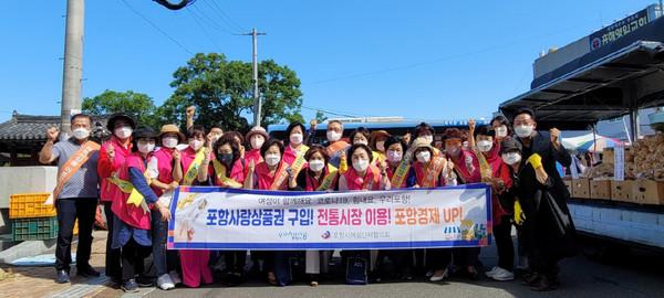포항시여성단체협의회회원들이12일흥해읍전통시장에서추석맞이장보기행사를실시한후기념사진을찍고있다.(사진=포항시여성단체협의회)
