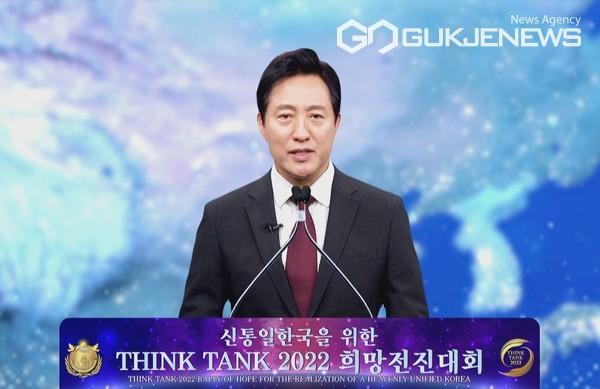 오세훈 서울특별시장의 축하메시지