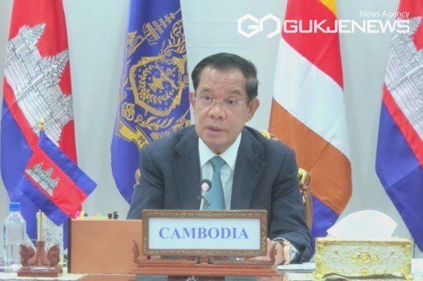 훈센 캄보디아 총리의 기조연설