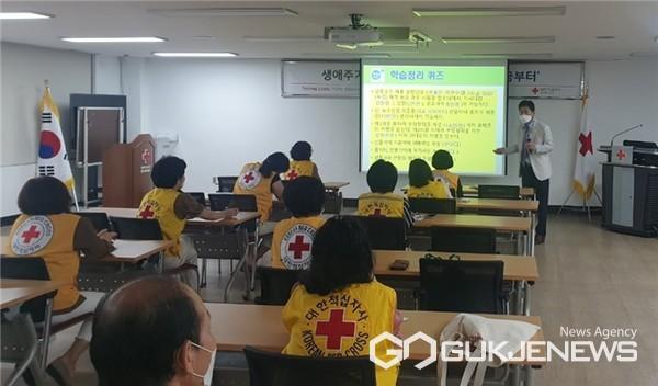 청렴교육을 듣고 있는 대한적십자사 봉사회 대구 북구지구협의회 봉사원들(사진제공=대구적십자사)