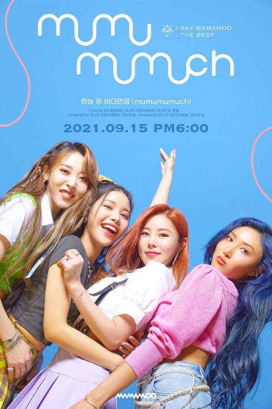 마마무 포스터 공개, 신곡 기대감 UP!(사진=RBW)