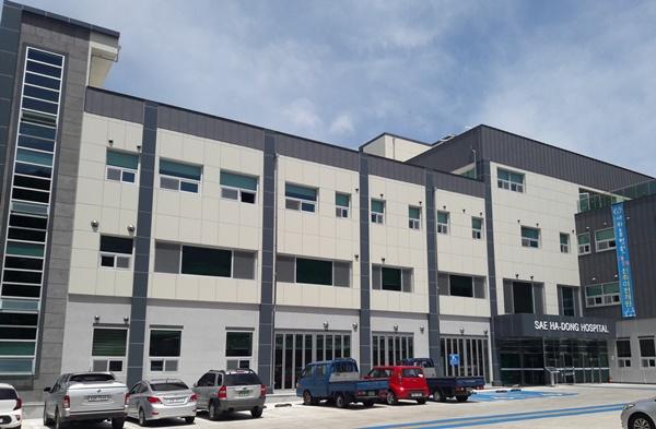 (사진제공=하동군) 새하동병원