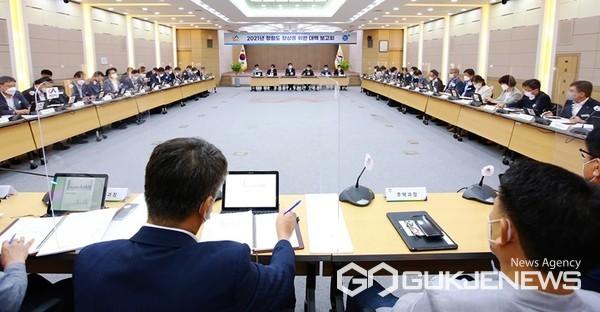 13일 열린 확대간부회의 모습. (사진 = 서산시 제공)