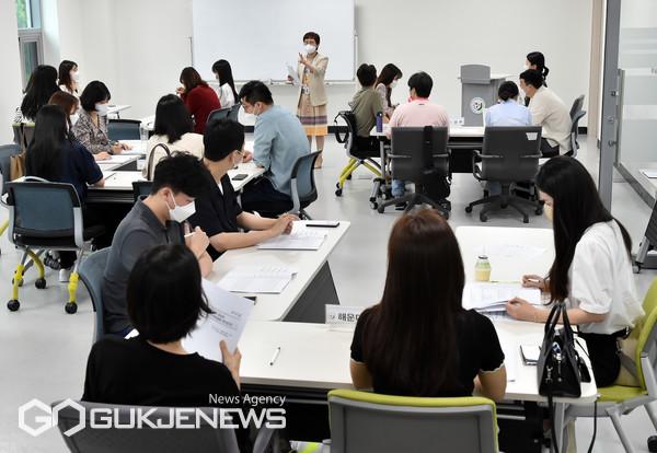 '사례와 실습 중심의 노무관리 연수' 모습/제공=부산교육청