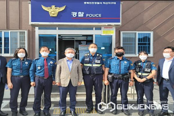 덕산지구대방문모습.(제공=충북도자치경찰위원회)