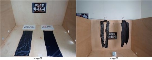 일반텐트와 방염텐트 수직연소 시료 준비 (왼쪽 : 일반텐트, 오른쪽 : 방염텐트)/ 일반텐트와 방염텐트 수직연소 비교 실험 (왼쪽 : 일반텐트, 오른쪽 : 방염텐트)