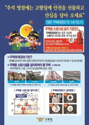 <사진제공=태백소방서>