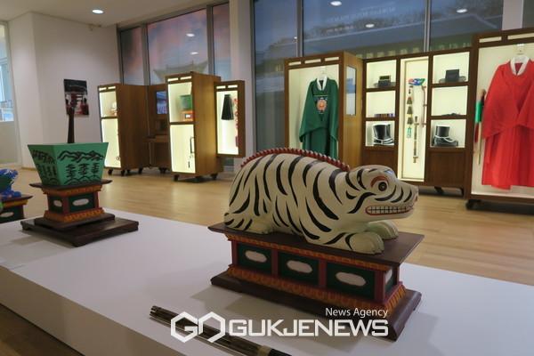 한국의 궁궐 특별전