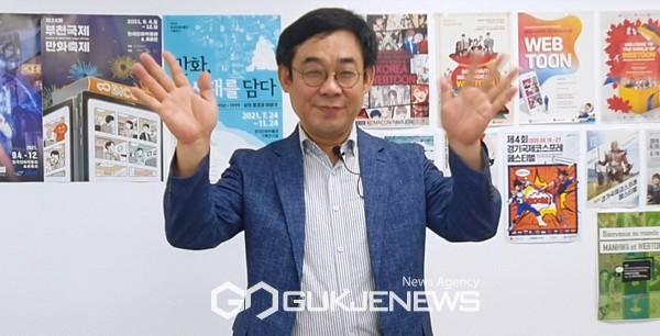 제6회 한중일 신인만화가 콘테스트 한국만화영상진흥원 신종철 원장 축사