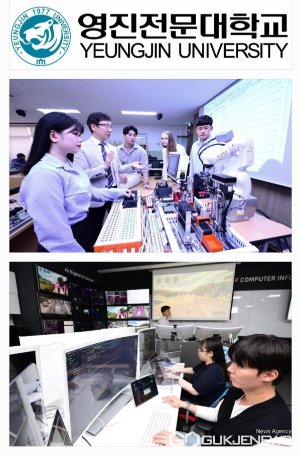 영진전문대학교가 올해 교육부의 핵심 사업인 마이스터대와 디지털 혁신공유대학에 모두 선정됐다. 사진은 이 대학교 컴퓨터정보계열 학생들이 인공지능 소프트웨어 개발 실습을 하고 있다. 사진은 이 대학교 AI융합기계계열 학생들이 인공지능로봇 실습을 받는 모습(사진제공=영진전문대학교)