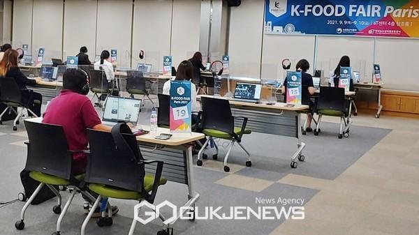 2021 파리 K-Food FAIR B2B 수출상담회