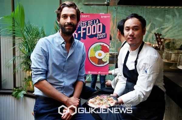 2021 파리 K-Food FAIR 레스토랑 연계 행사