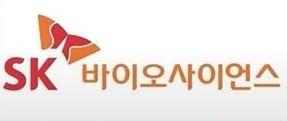 [특징주] sk바이오사이언스 30% 따상 '따상상 기대감'