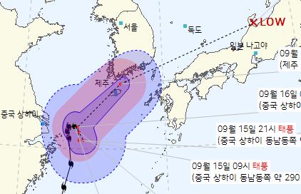 2021 14호 태풍 찬투 이동경로 (기상청 제공)
