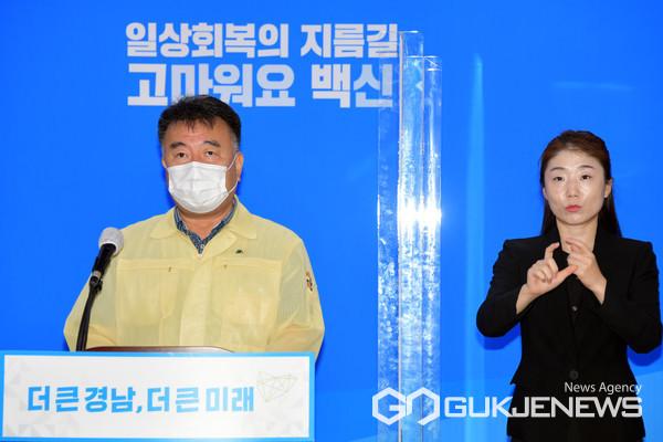 (사짖제공=경남도) 권양근(좌측) 경남도 복지보건국장이 14일 오후 1시 30분 도청 브리핑룸에서 코로나 관련 브리핑을 하고 있다.