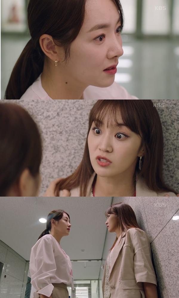 '빨강구두' 소이현, 정유민 행동에 분노(사진=KBS2)