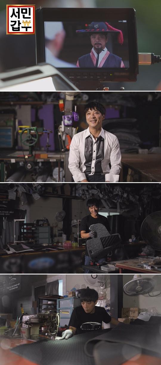'서민갑부' 배우 국빈, 자동차 매트로 연 매출 8억 달성(사진=채널A)