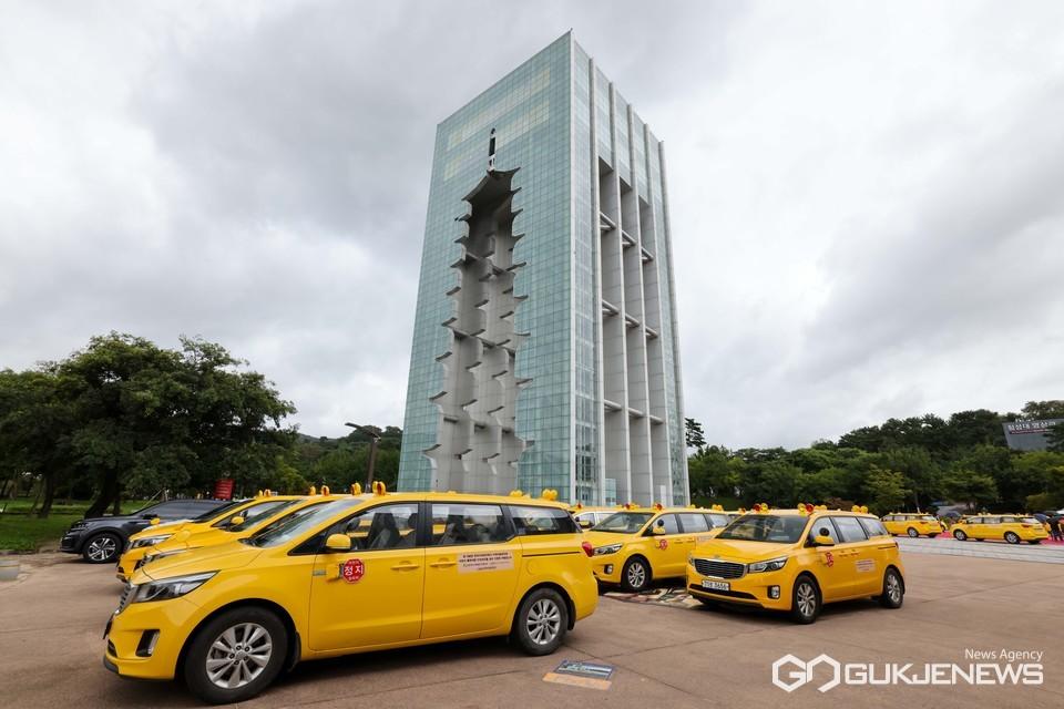 경주엑스포대공원에 모인 경주지역 28개소의 안심카 차량