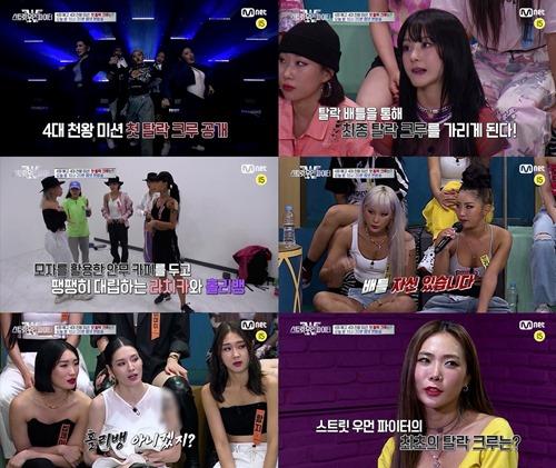 '프라우드먼' 모니카 CL 한 마디에 멘붕...YGX 리정, 원트 이채연 견제(사진=Mnet)