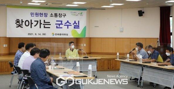 김광철 연천군수,'찾아가는 군수실' 운영…생활밀착형 행정 눈길.(사진제공.연천군)
