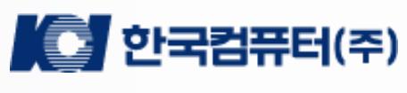 한국컴퓨터