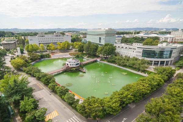 (사진=원광대학교) 캠퍼스 내 수덕호