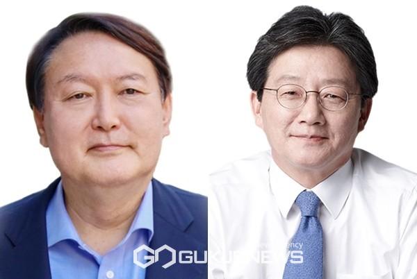 윤석열·유승민 국민의힘 대선 예비후보.