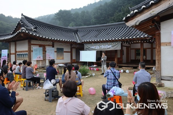 고택·종갓집 활용사업-시가 있는 역사콘서트 모습(사진=용인시)