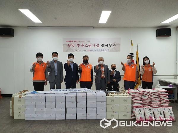 한국전력공사 동용인지사가 용인시보호작업장에 총 600만원 상당의 쿠키세트와 백옥쌀을 기탁했다.(사진=용인시)
