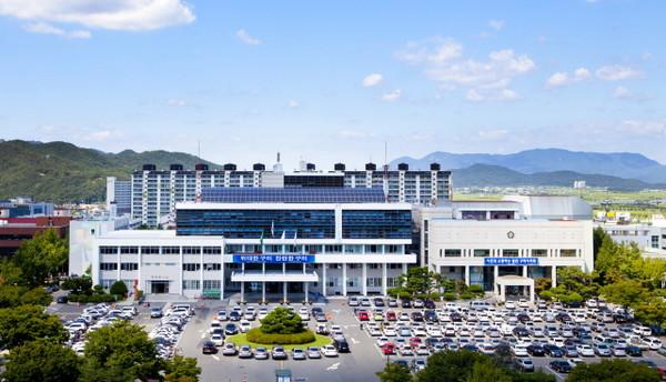 경북 구미시청 전경.(사진=구미시)