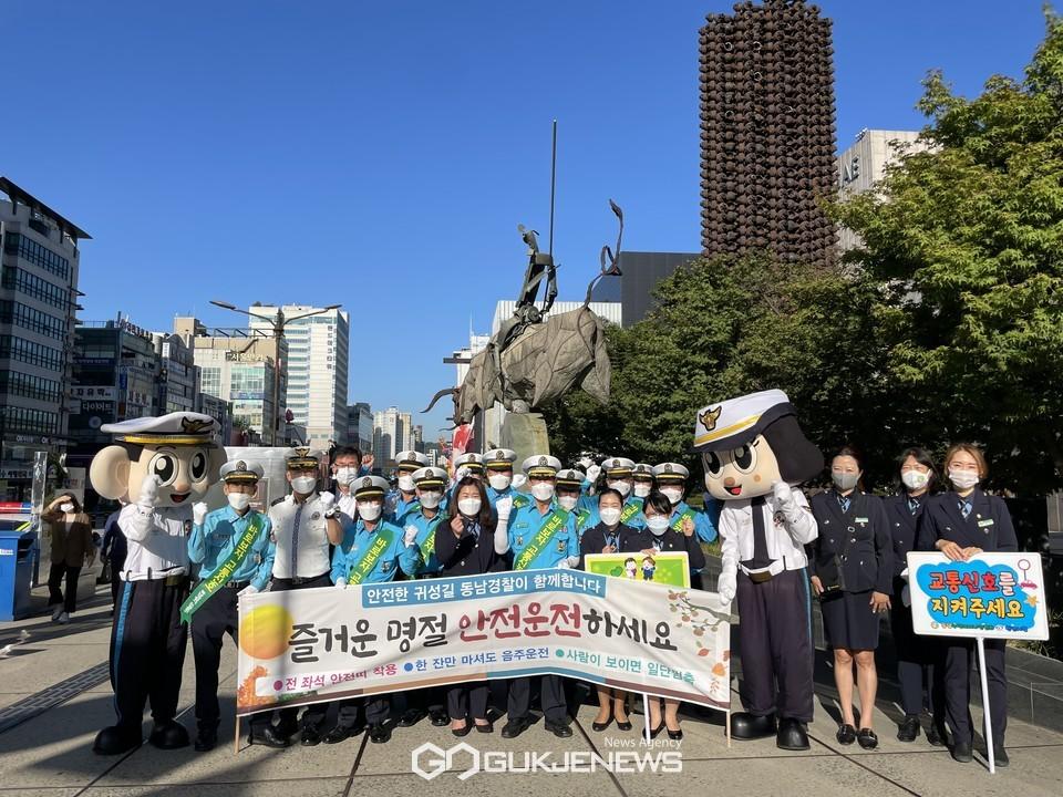 천안동남경찰서, 교통안전 캠페인 모습