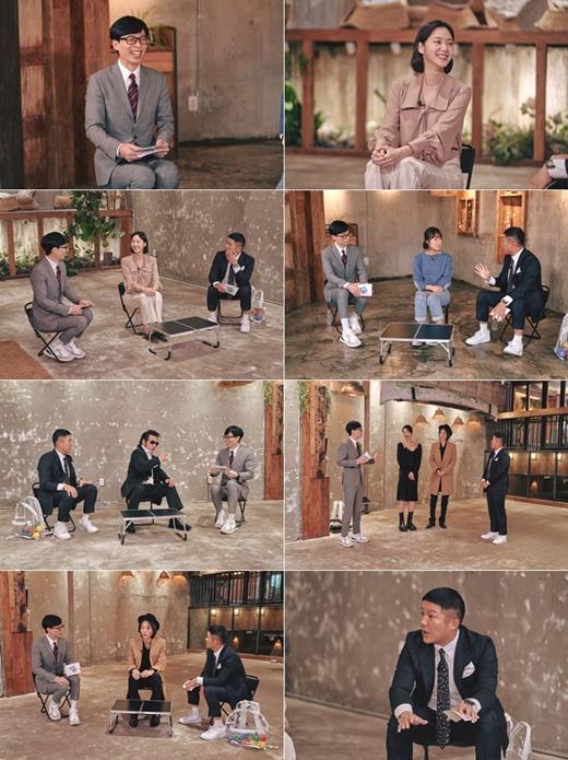 '유퀴즈' 김고은, 이상이·안은진과 한예종 강의 듣다가 쓰러졌다?(사진=tvN)