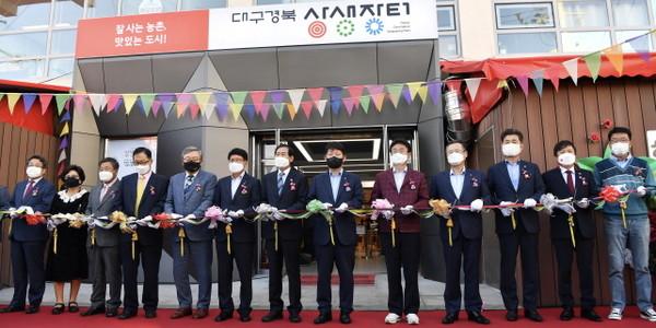 '대구경북 1호 상생장터' 개장.(사진=경북도)