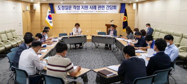 경북도의회, 도정질문 지원 사례 간담회 개최.(사진=경북도의회)