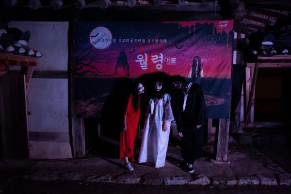 고택 공포체험 '월령(月靈)'.(사진=안동시)