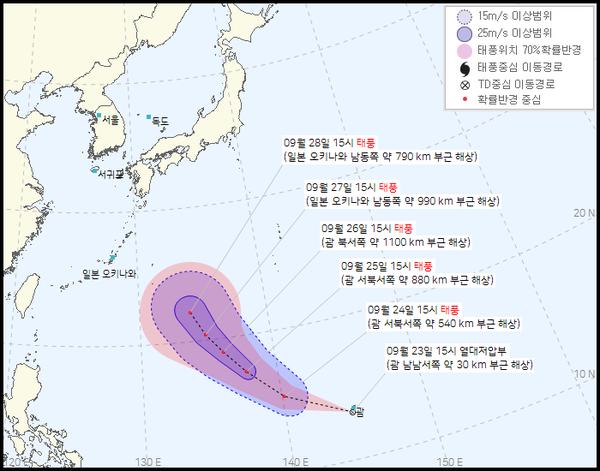 2021 16호 태풍 민들레 이동경로와 현재위치 (기상청 제공)