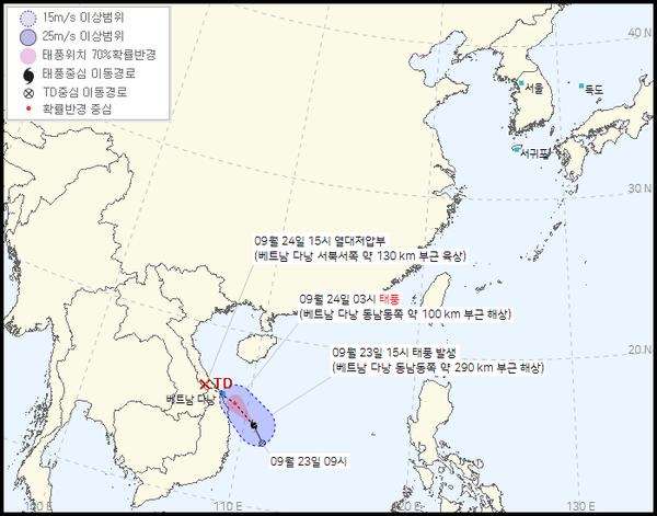 2021 15호 태풍 뎬무 이동경로와 현재위치 (기상청 제공)