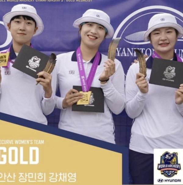2021 세계양궁선수권대회 여자단체전 금메달을 획득한 안산, 장민희, 강채영 선수(출처=대한양궁협회 제공)