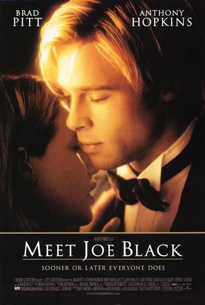 '조 블랙의 사랑' (사진=유니버셜스튜디오 제공)