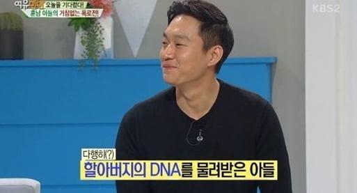 이상해 아들 최우성 씨 (사진-여유만만 캡쳐)
