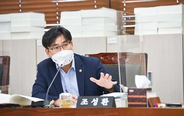 조성환 경기도의원. 사진제공=경기도의회
