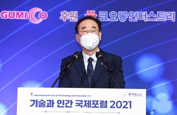 환영사 하는 장세용 경북 구미시장.(사진=구미시)