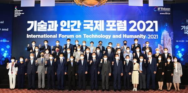 기술과 인간 국제포럼 2021(IFTH 2021) 개최.(사진=구미시)