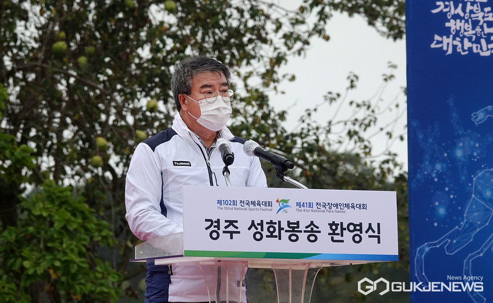 (사진=김진태 기자) 서호대 경주시의회 의장,지역사회에 희망의 메시지를 주길